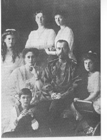 Famille impériale de Russie.jpg